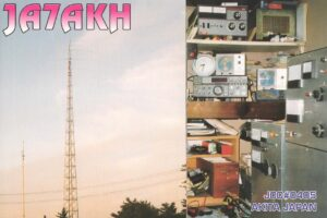 Scan-141125-0011