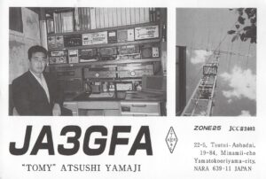 Scan-141125-0019