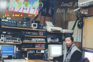 Scan-141125-0060