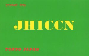 Scan-141125-0065