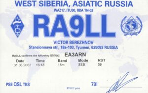 Scan-141207-0006